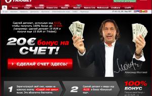 Акции от Triobet. Всем новичкам – по 20 евро!