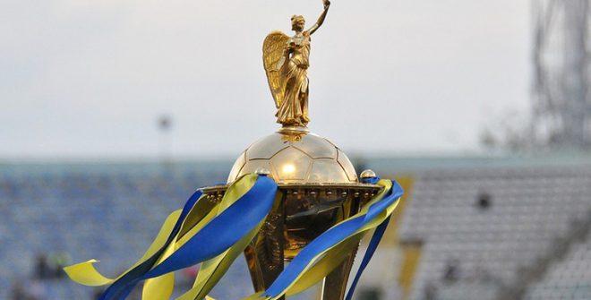 Кубок Украины: прогноз на матч Динамо – Заря