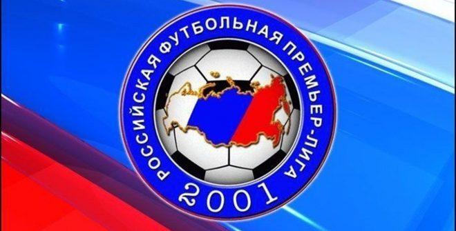 Рубин – Локомотив: прогноз на матч чемпионата России