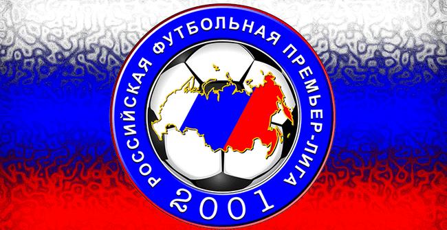 Лига Ставок – новый генеральный спонсор РФПЛ