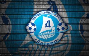 В украинском футболе развивается очередной конфликт