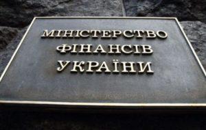 В Украине вновь заговорили о легализации игорного бизнеса